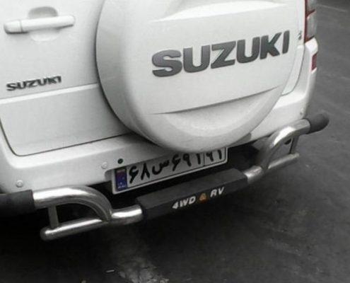 گارد عقب سوزوکی ویتارا مدل RV