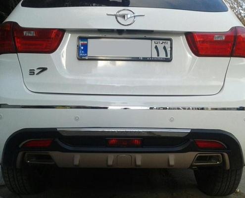 گارد و رکاب هایما S7 , گارد عقب هایما اس7