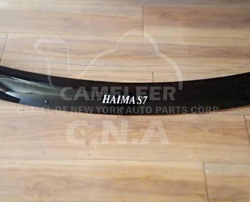 پشه پران هایما S7 , بادگیر کاپوت هایما S7